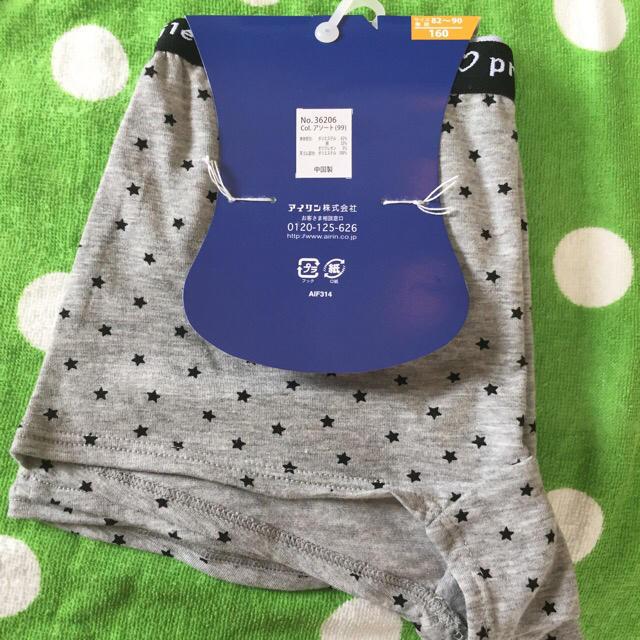 Disney(ディズニー)の《新品・タグ付き未使用》女の子用ショーツ 160cm 6枚セット E キッズ/ベビー/マタニティのキッズ服女の子用(90cm~)(下着)の商品写真