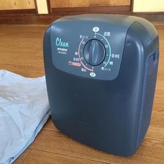 ミツビシ(三菱)の布団乾燥機 三菱電機(衣類乾燥機)