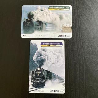 JR - オレンジカード