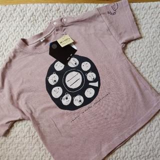 しまむら - オシャレTシャツ100