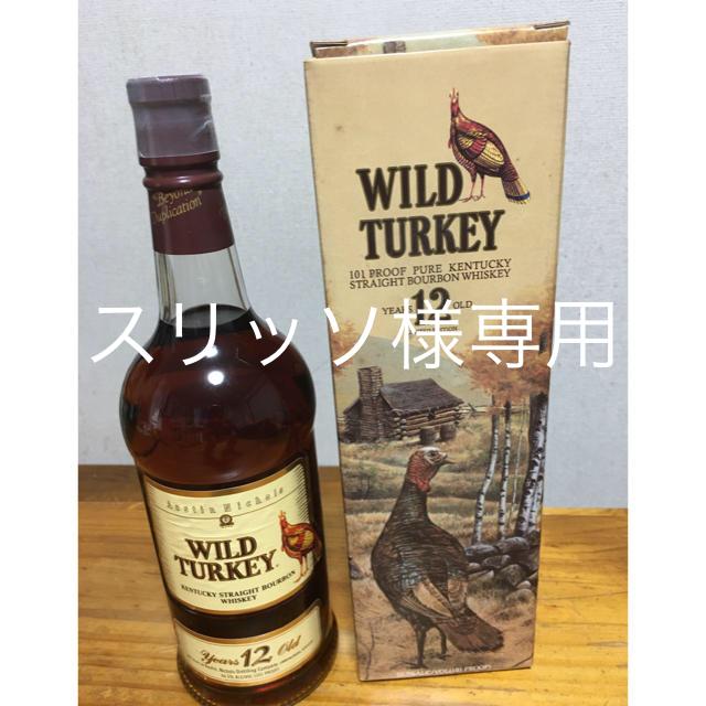 ワイルドターキー 12  食品/飲料/酒の酒(ウイスキー)の商品写真