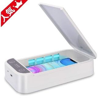 【簡単便利】UV除菌機 スマートクリーナー