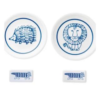 リサラーソン(Lisa Larson)のリサラーソン   豆皿&箸置きセット(食器)