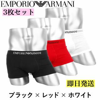 Armani - 新品 エンポリオ アルマーニ ボクサーパンツ 3枚セット S