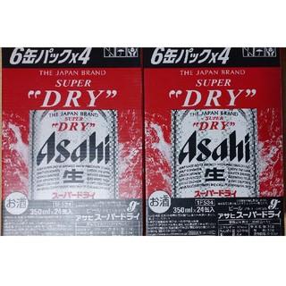 アサヒ(アサヒ)の【送料込み・2箱】アサヒスーパードライ【スーパードライ】(ビール)