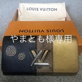 ルイヴィトン(LOUIS VUITTON)の超美品 ルイヴィトン 長財布 リバース 限定 ツイスト 超激レア(財布)