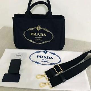 PRADA プラダ トートバッグ