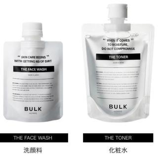 格安 BULK HOMME バルクオム 洗顔料、化粧水セット(洗顔料)