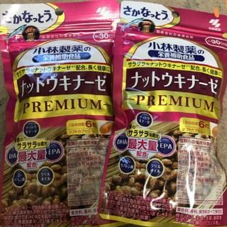 コバヤシセイヤク(小林製薬)の小林製薬 ナットウキナーゼ PREMIUM 30日分 2袋(その他)
