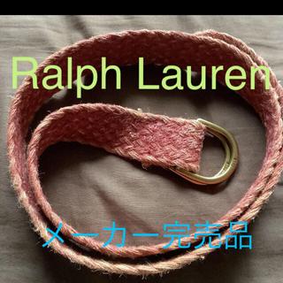 ラルフローレン(Ralph Lauren)のメーカー完売品☆Ralph Lauren(ベルト)