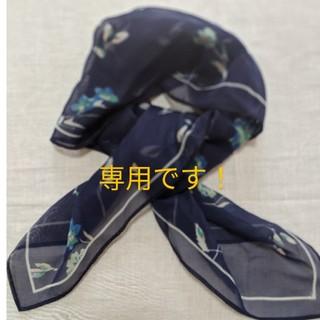 スタディオクリップ(STUDIO CLIP)の【studio CLIP】スカーフ(バンダナ/スカーフ)