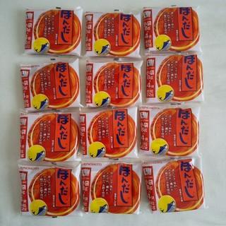 アジノモト(味の素)のほんだし 小袋8g 288袋セット まとめ売り (調味料)