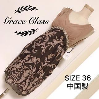 GRACE CONTINENTAL - Grace Class シルク ドレス 切替 ワンピース