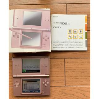 ニンテンドーDS(ニンテンドーDS)の任天堂 DS Lite ピンク 本体のみ ジャンク品(携帯用ゲーム機本体)