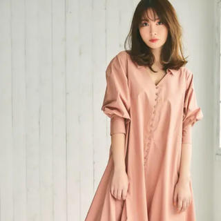 snidel - Shirt midi dress S her lip to