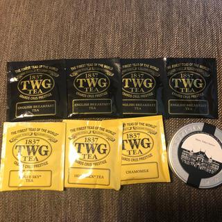 ルピシア(LUPICIA)のTWG ルピシア 紅茶セット(茶)
