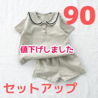 大人気 韓国子供服 セーラー セットアップ ベージュ  90cm