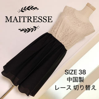 スコットクラブ(SCOT CLUB)のMAITRESSE レース 切り替え ドレス ワンピース(ひざ丈ワンピース)