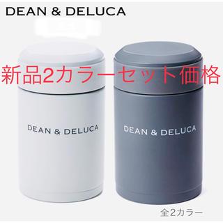 ディーンアンドデルーカ(DEAN & DELUCA)のDEAN & DELUCA スープポット 新品 未開封 2カラーセット(容器)
