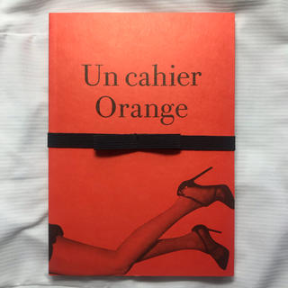 メゾンドリーファー(Maison de Reefur)のMaison de Reefer オレンジ ノート(ノート/メモ帳/ふせん)