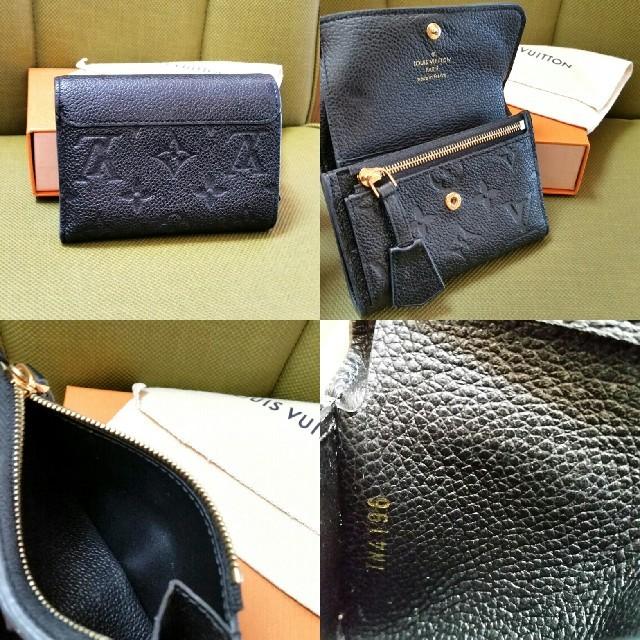 LOUIS VUITTON(ルイヴィトン)の綺麗、折り財布 レディースのファッション小物(財布)の商品写真