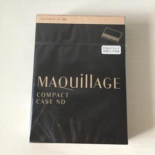 マキアージュ(MAQuillAGE)のマキアージュ コンパクトケース 新品未開封(その他)