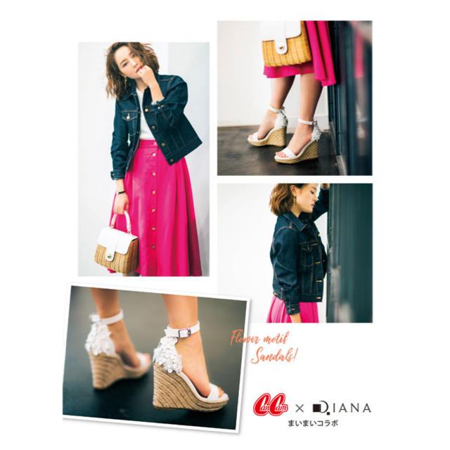 DIANA(ダイアナ)のDIANA♡まいまい×CanCamコラボ フラワーサンダル レディースの靴/シューズ(サンダル)の商品写真