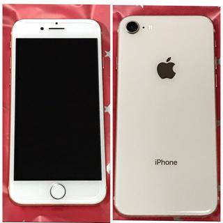 Apple - プロフ必読様15日迄お取置きドコモ iPhone8    64GB  本体