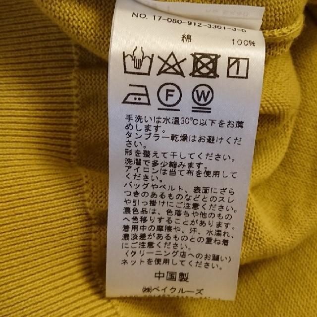 IENA SLOBE(イエナスローブ)のVネックニュアンスフレンチスリーブプルオーバー*スローブイエナ レディースのトップス(カットソー(半袖/袖なし))の商品写真