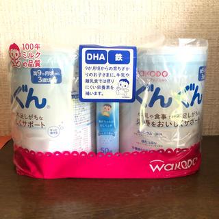 ワコウドウ(和光堂)のぐんぐん フォローアップミルク 2缶セット おしりふき付(その他)