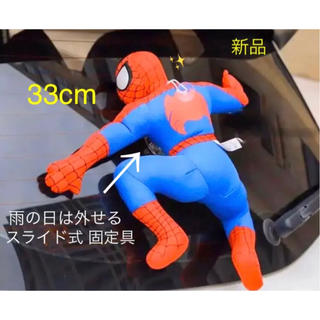 マーベル(MARVEL)のスパイダーマン 車 へばり付き人形✨赤 マーベル USJ 黒やセットもあり 77(アメコミ)