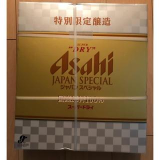 アサヒ(アサヒ)のアサヒスーパードライ 特別限定醸造(ビール)