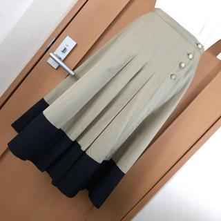 ロイスクレヨン(Lois CRAYON)のロイスクレヨン プリーツ 巻きスカート(ロングスカート)