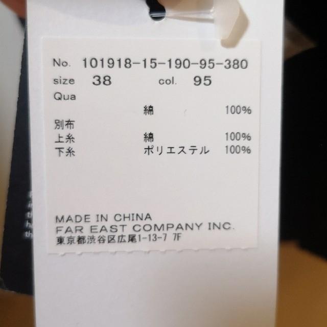 ANAYI(アナイ)のりんご様専用 アナイカットソー &《Bability》ウール2WAYストレッチ レディースのトップス(カットソー(半袖/袖なし))の商品写真