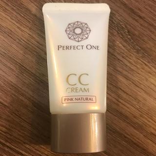 パーフェクトワン(PERFECT ONE)のパーフェクトワン CCクリーム ピンクナチュラル 2本(CCクリーム)