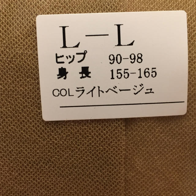 MARUKO(マルコ)のシンメトリーレギンス レディースのレッグウェア(レギンス/スパッツ)の商品写真