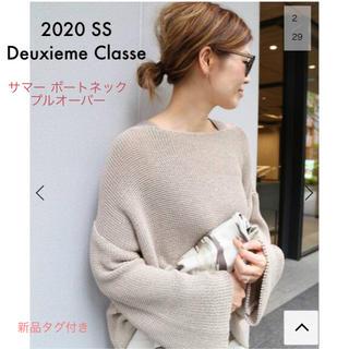 DEUXIEME CLASSE - 新品タグ付き Deuxieme Classe サマー ボートネックプルオーバー
