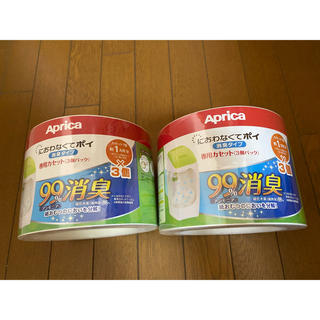 アップリカ(Aprica)のアップリカ オムツゴミ箱 専用カセット 3個セット×2(紙おむつ用ゴミ箱)
