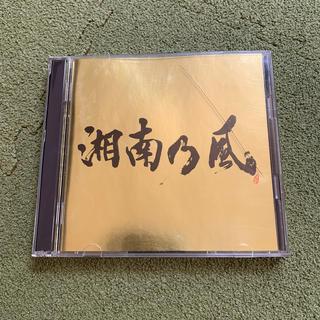湘南乃風 シングルベスト(ポップス/ロック(邦楽))