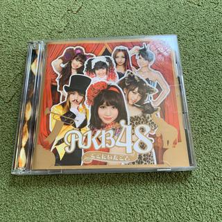 AKB48アルバム(ポップス/ロック(邦楽))