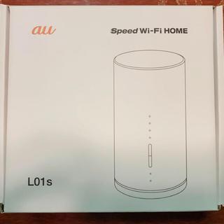 エーユー(au)のSpeed Wi-Fi HOME L01s(PC周辺機器)