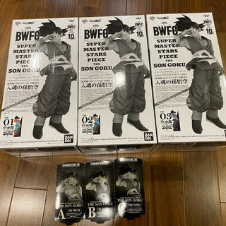 BANDAI - アミューズメント一番くじ ドラゴンボール SMSP BWFC 孫悟空 A B C