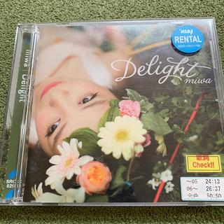 Delight(ポップス/ロック(邦楽))