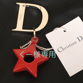 クリスチャンディオール(Christian Dior)のくー様専用❤︎未使用♡ディオール Dモチーフ&スターチャーム  キーリング(キーホルダー)