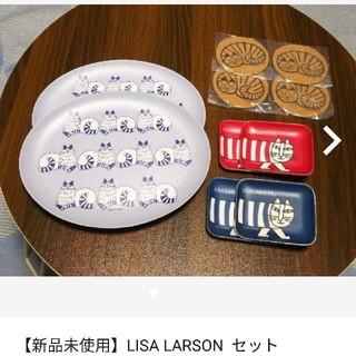 リサラーソン(Lisa Larson)の【未使用】LISA LARSON セット(食器)