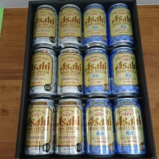 アサヒ(アサヒ)のアサヒ スーパードライ 缶ビールギフトセット(ビール)