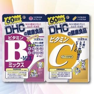 ディーエイチシー(DHC)のDHCビタミンC+ビタミンBミックス 60日分 各1袋セット(その他)