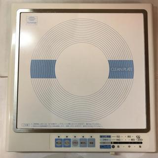 アムウェイ(Amway)のアムウェイ E-9863J インダクションレンジ 電磁調理器(調理機器)