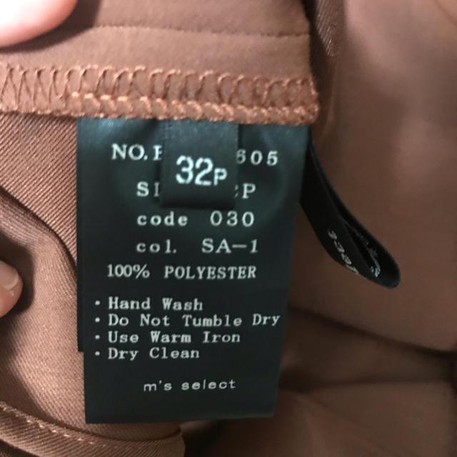 M-premier(エムプルミエ)の【美品 32P 】フレンチスリーブバックジップブラウス レディースのトップス(カットソー(半袖/袖なし))の商品写真