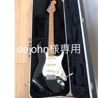 フェンダー(Fender)のFender USA ストラトキャスター 1992年製(エレキギター)